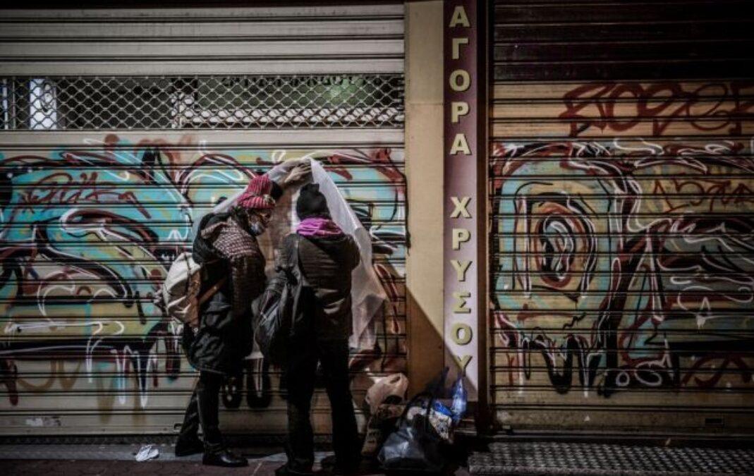 [Video] Αναλυτικά τα νέα μέτρα στήριξης της οικονομίας που ανακοίνωσε ο Χρήστος Ταραντίλης